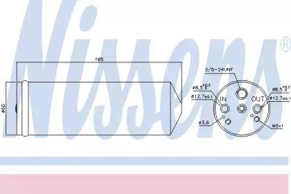 Осушувач, кондиціонер на Мітсубісі Карізма 'NISSENS 95134'.