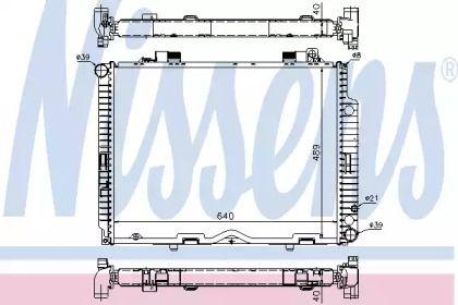 Алюминиевый радиатор охлаждения двигателя 'NISSENS 62611A'.