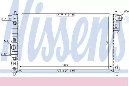 Радіатор охолодження двигуна 'NISSENS 616671'.