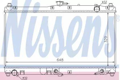 Алюмінієвий радіатор охолодження двигуна на Мазда МХ5 'NISSENS 62467'.