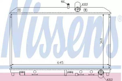 Алюмінієвий радіатор охолодження двигуна на Мазда РХ8 'NISSENS 62458'.
