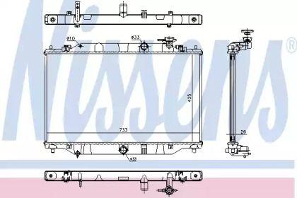Радіатор охолодження двигуна на MAZDA CX-5 NISSENS 68532.