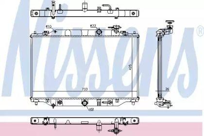 Радіатор охолодження двигуна на MAZDA CX-5 NISSENS 68533.