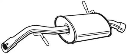 Глушник WALKER 22997 малюнок 1