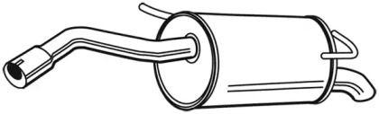 Глушник WALKER 23464 малюнок 1