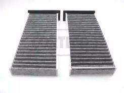 Салонний фільтр на Мітсубісі Карізма CORTECO 80000397.