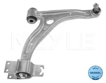 Правий важіль передньої підвіски на Mercedes-Benz GLA  MEYLE 016 050 0073.