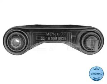 Нижній лівий важіль задньої підвіски на Мітсубісі Карізма 'MEYLE 32-16 050 0035'.