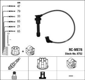 Високовольтні дроти запалювання на MITSUBISHI 3000GT NGK 8752.