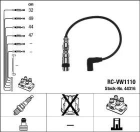 Высоковольтные провода зажигания на SKODA OCTAVIA A5 NGK 44316.