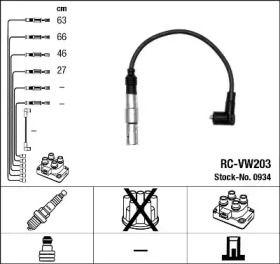 Высоковольтные провода зажигания на Сеат Леон 'NGK 0934'.