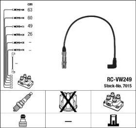 Высоковольтные провода зажигания на SKODA OCTAVIA A5 NGK 7015.