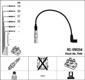 Высоковольтные провода зажигания на SKODA OCTAVIA A5 'NGK 7044'.