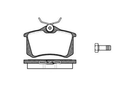 Задні гальмівні колодки 'REMSA 0263.10'.