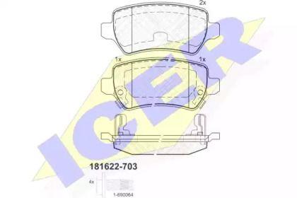 Тормозные колодки 'ICER 181622-703'.