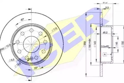 Тормозной диск 'ICER 78BD5616-2'.