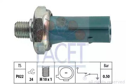 Датчик давления масла на Шкода Октавия А5 'FACET 7.0196'.