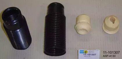 Комплект пильовика і відбійника на Мазда Деміо 'BILSTEIN 11-101307'.