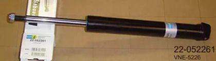 Передняя стойка амортизатора 'BILSTEIN 22-052261'.