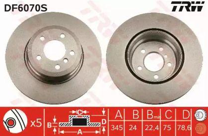 Вентилируемый тормозной диск на BMW X6 'TRW DF6070S'.