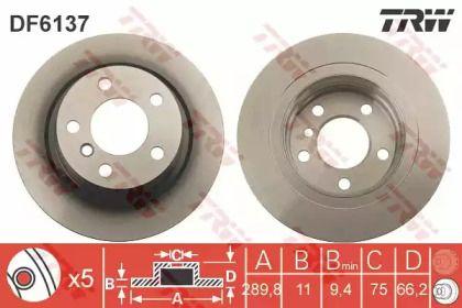 Тормозной диск на БМВ 2 'TRW DF6137'.