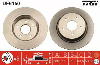 Тормозной диск на Форд Куга 'TRW DF6150'.