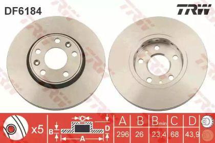 Вентилируемый тормозной диск на Рено Латитьюд 'TRW DF6184'.