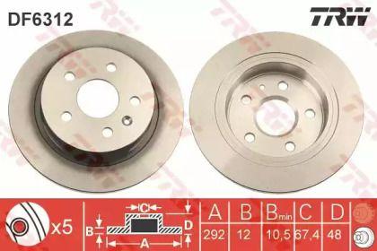 Тормозной диск на Опель Инсигния 'TRW DF6312'.