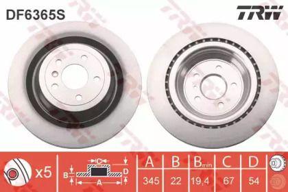 Вентилируемый тормозной диск на MERCEDES-BENZ GLS 'TRW DF6365S'.