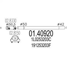 Приемная труба глушителя на SEAT TOLEDO 'MTS 01.40920'.