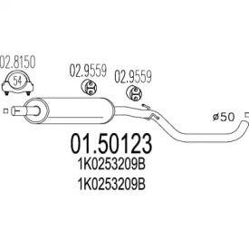 Резонатор на Сеат Леон 'MTS 01.50123'.