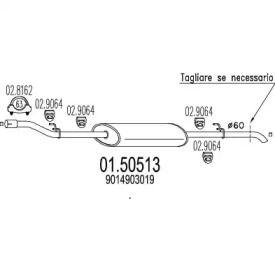 Резонатор 'MTS 01.50513'.