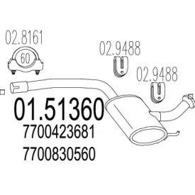 Резонатор MTS 01.51360.