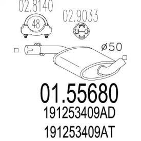 Резонатор на Фольксваген Гольф 'MTS 01.55680'.