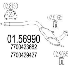 Резонатор 'MTS 01.56990'.
