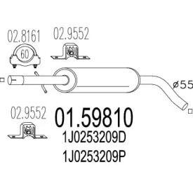 Резонатор на VOLKSWAGEN GOLF 'MTS 01.59810'.