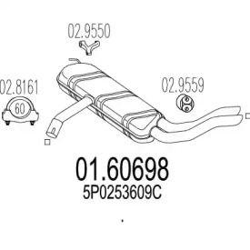 Глушитель на SEAT ALTEA 'MTS 01.60698'.