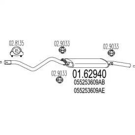 Глушитель на Фольксваген Гольф 'MTS 01.62940'.