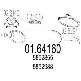Глушник MTS 01.64160.