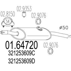 Глушник MTS 01.64720.