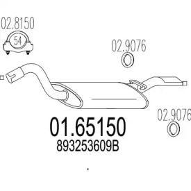 Глушник MTS 01.65150.