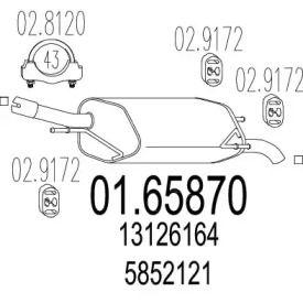 Глушник MTS 01.65870.