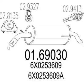 Глушник MTS 01.69030.