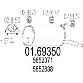 Глушник MTS 01.69350.