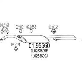 Глушитель на SEAT TOLEDO MTS 01.95560.