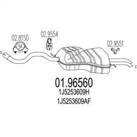 Глушитель на Сеат Толедо MTS 01.96560.