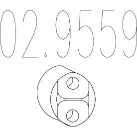 Кронштейн глушителя на SKODA OCTAVIA A5 MTS 02.9559.