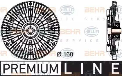 HELLA 8MV 376 732-061