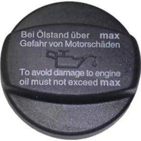 Кришка маслозаливної горловини на Mercedes-Benz G-Class  BIRTH 8739.