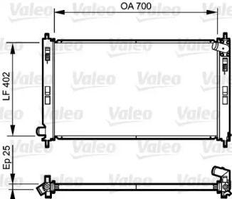 Алюмінієвий радіатор охолодження двигуна на Мітсубісі АСХ 'VALEO 735200'.